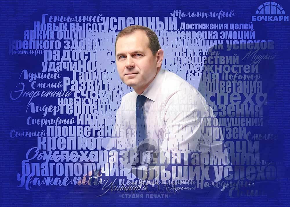 portret-iz-slov-1